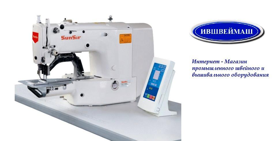 Преимущества покупки швейного оборудования в интернет-магазине